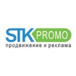 СТК Промо